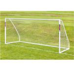 match goal menu image
